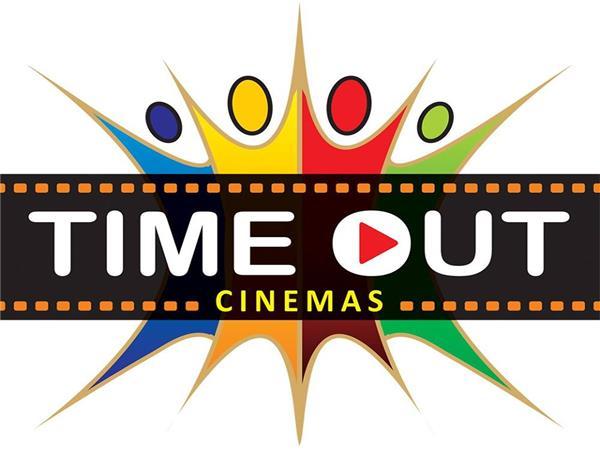 Time Out Cinema (Manmandir)