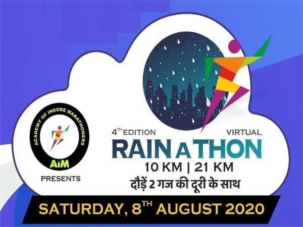 Rainathon 2020