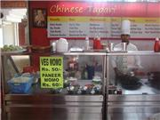 Chinese Tapari
