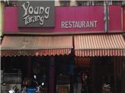Young Tarang