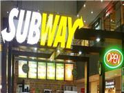 Subway - Malhar Mega Mall
