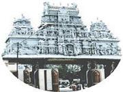 Annapurna Mandir (Temple)